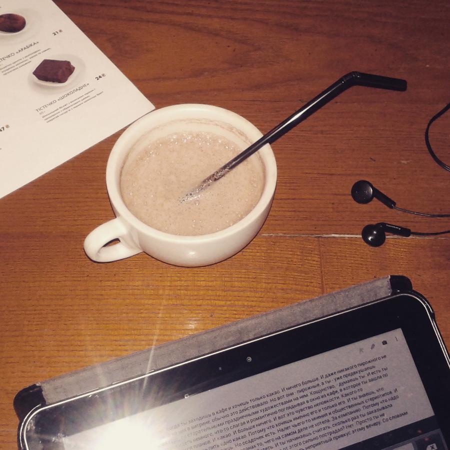 cocoa_ilonashel