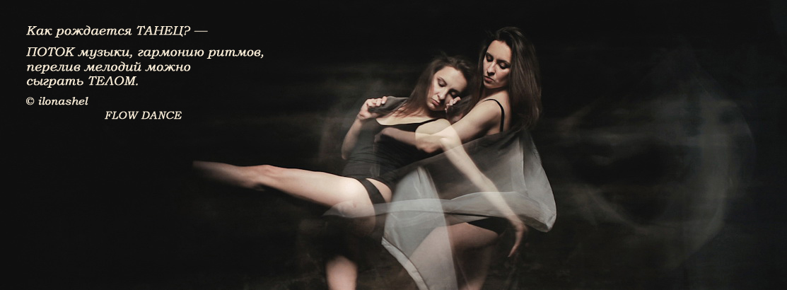 ilonashel_dance_by_elena_brykina_01-2